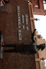 Jallianwala Bagh - In front of the complex - Bhagat Singhs statue